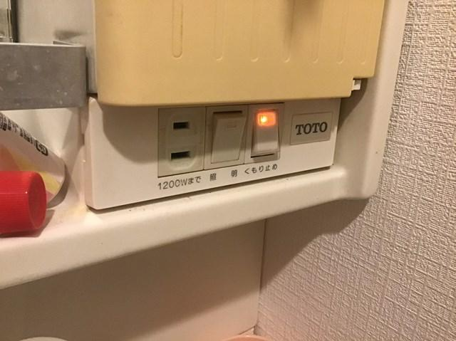 世田谷区マンション、洗面化粧台・曇り止めヒータースイッチ交換
